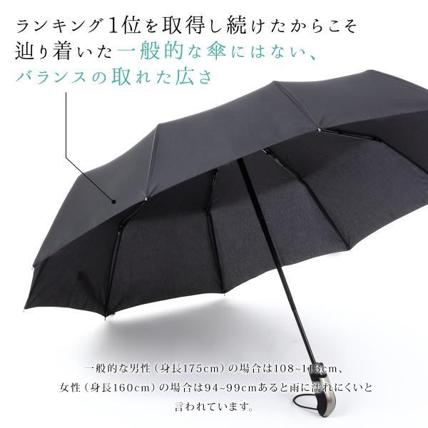 折りたたみ傘 傘 耐風 晴雨兼用 日傘 折りたたみ ワンタッチ自動開閉 撥水加工 高強度グラスファイバー 頑丈な10本骨 118cm 収納ポーチ付|mujina|08