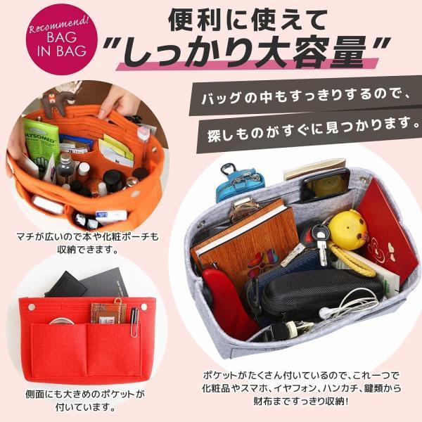 バッグインバッグ フェルト収納バッグ インナーバッグ 整理軽量|mujina|03