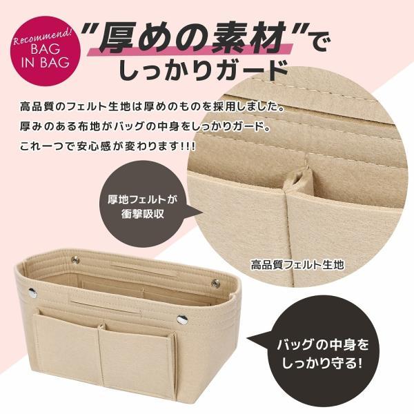 バッグインバッグ フェルト収納バッグ インナーバッグ 整理軽量|mujina|04