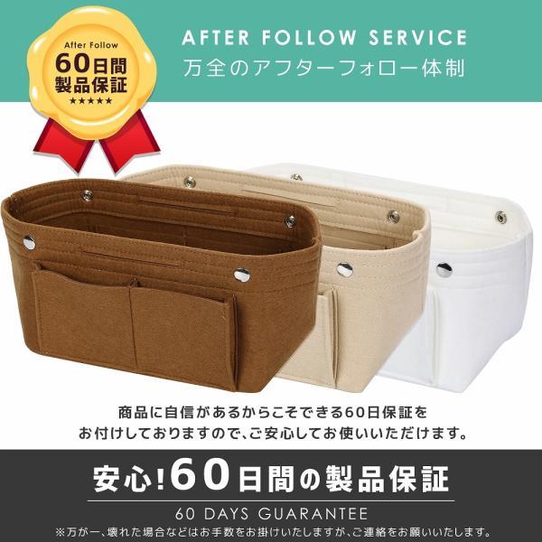 バッグインバッグ フェルト収納バッグ インナーバッグ 整理軽量|mujina|08