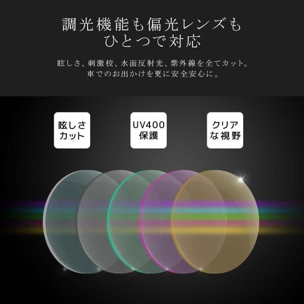 サングラス メンズ 偏光 調光 偏光サングラス UVカット おしゃれ ドライブ スポーツ ゴルフ 紫外線カット 釣り 運転 送料無料|mujina|10