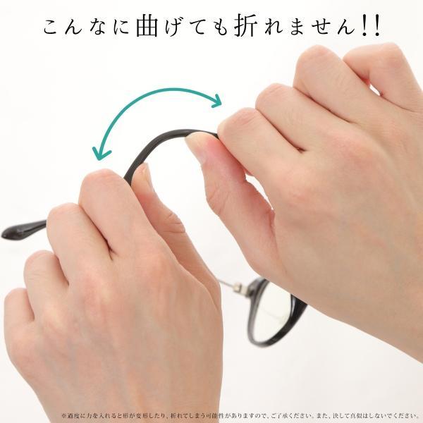 【25日まで限定クーポン】PCメガネ ブルーライトカット ユニセックス ポイント消化 mujina 11