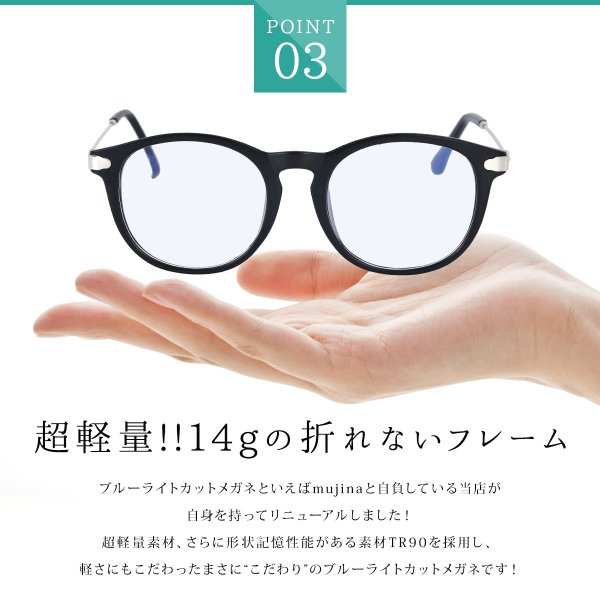 【25日まで限定クーポン】PCメガネ ブルーライトカット ユニセックス ポイント消化 mujina 14