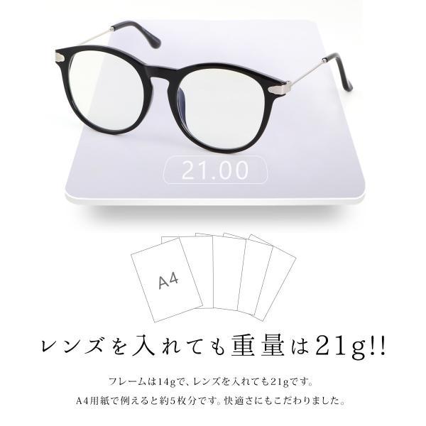 【25日まで限定クーポン】PCメガネ ブルーライトカット ユニセックス ポイント消化 mujina 16
