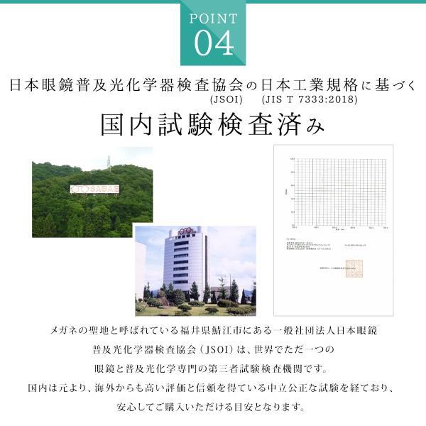 【25日まで限定クーポン】PCメガネ ブルーライトカット ユニセックス ポイント消化 mujina 17