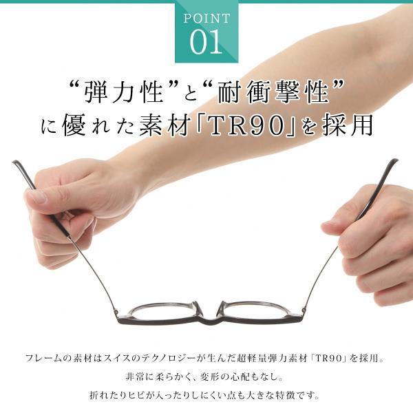 【25日まで限定クーポン】PCメガネ ブルーライトカット ユニセックス ポイント消化 mujina 07