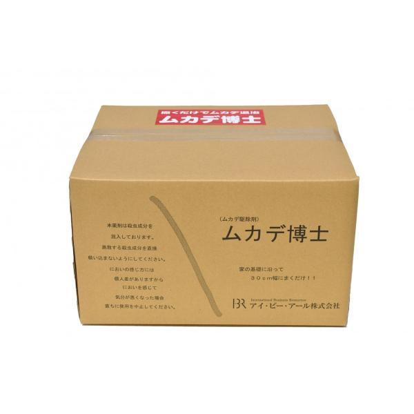 ムカデ博士 10kg 1箱 ムカデ駆除剤 粒状タイプ ムカデをシャットダウン ムカデ対策 害虫駆除剤|mukadehakase|02