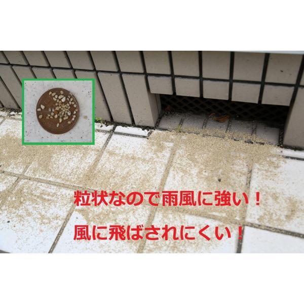 ムカデ博士 10kg 1箱 ムカデ駆除剤 粒状タイプ ムカデをシャットダウン ムカデ対策 害虫駆除剤|mukadehakase|05