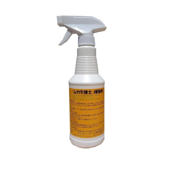 ムカデ博士補強剤 ムカデ駆除剤 スプレータイプ 500ml ムカデをシャットダウン ムカデ対策 害虫駆除剤|mukadehakase