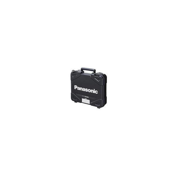 パナソニック EZ9646 インパクト/ドリルドライバー用 純正ケース 工具ケース Panasonic プラスチックケース