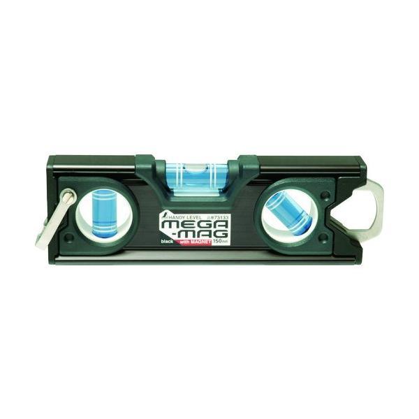 シンワ ハンディレベル 73133 MEGA-MAG 150mm 黒 マグネット付き 水平器