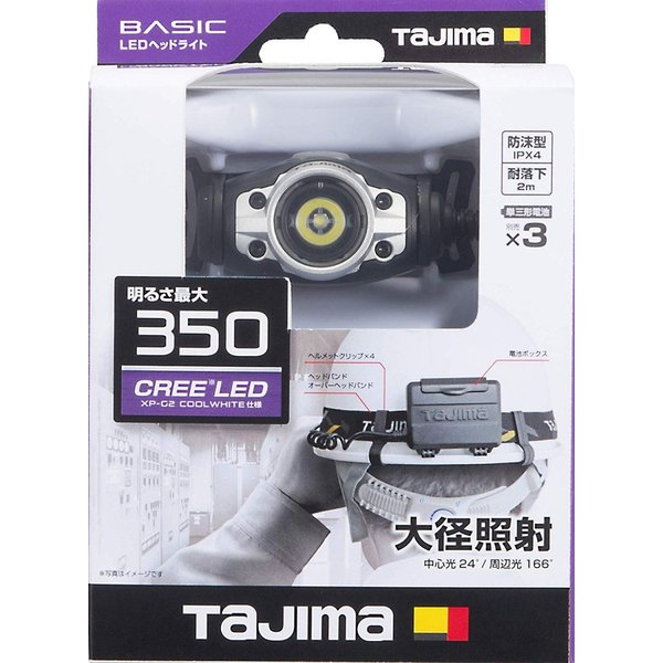 TAJIMA LEDヘッドライト LE-F351D-S シルバー