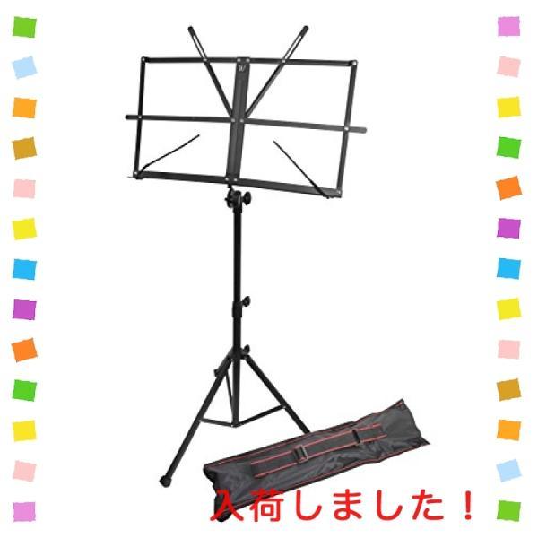 RockJam譜面台折り畳み式050151-BK(アルミ製)