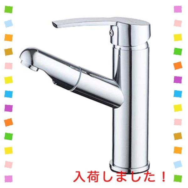 洗面台蛇口混合水栓浴室用ホース引き出し式シングルレバー伸縮ノズルシャワー切り替え 首回り可冷
