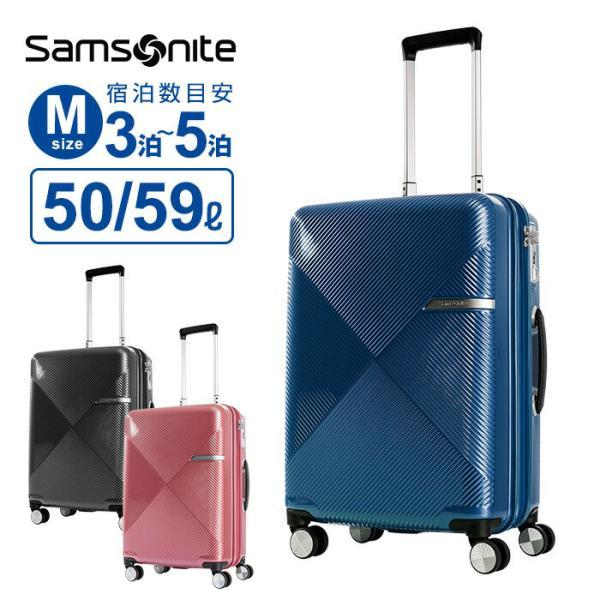 正規品 スーツケース Mサイズ サムソナイト Samsonite Volant ヴォラント スピナー61 容量拡張 メンズ レディース