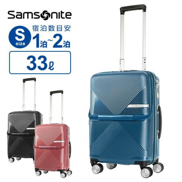 正規品 スーツケース 機内持ち込み Sサイズ サムソナイト Samsonite ヴォラント スピナー55 フロントオープン メンズ レディース