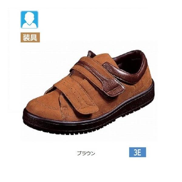 <title>介護シューズ 介護靴 外出 施設 お洒落 Vステップ04</title>