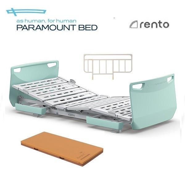 超歓迎された 正規逆輸入品 介護ベッド パラマウント レント 3モーター シリーズ フィットセット