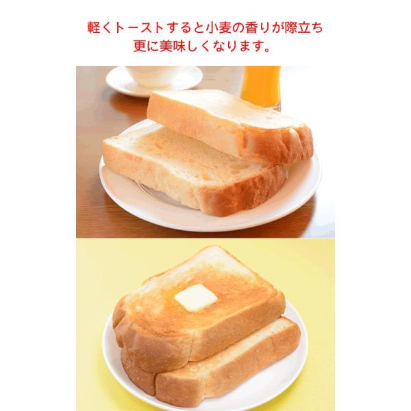 イギリス食パン 天然酵母・無添加 2斤セット しんさんのパン屋|mummy-kusagaya|03