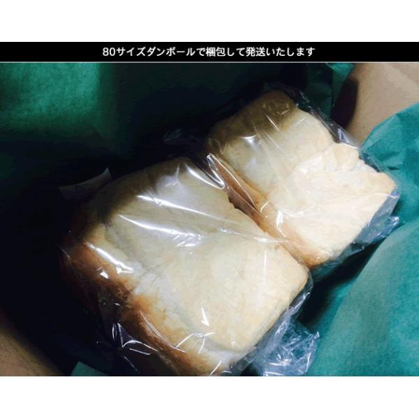 イギリス食パン 天然酵母・無添加 2斤セット しんさんのパン屋|mummy-kusagaya|04