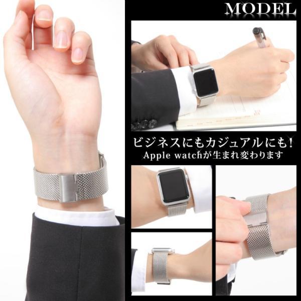 【在庫処分】 Apple Watch ベルト ステンレススチール メタルメッシュ使用 ミラネーゼループベルト 42mm/38mm アップルウォッチ mura 03