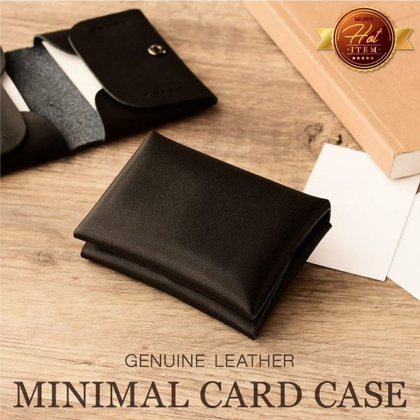名刺入れ メンズ 本革 レザー 黒 カードケース レディース 大容量 50枚以上|mura