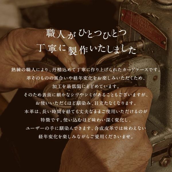 名刺入れ メンズ 本革 レザー 黒 カードケース レディース 大容量 50枚以上|mura|07