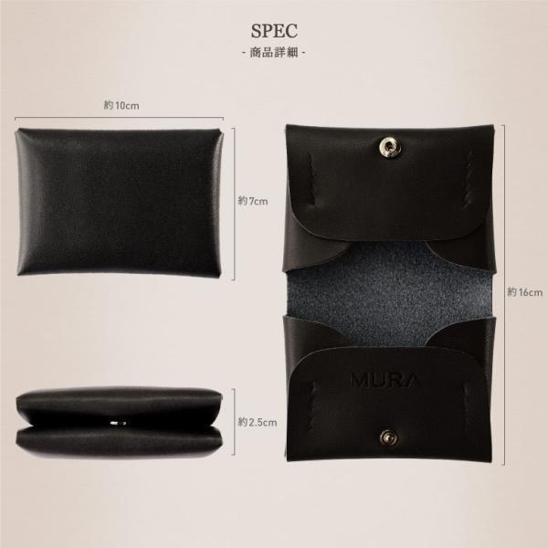 名刺入れ メンズ 本革 レザー 黒 カードケース レディース 大容量 50枚以上|mura|09