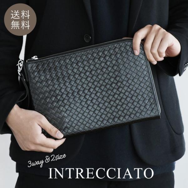 クラッチバッグ 本革 編み込みデザイン メンズ 送料無料 ブラック|mura