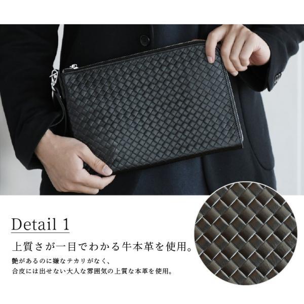 クラッチバッグ 本革 編み込みデザイン メンズ 送料無料 ブラック|mura|02