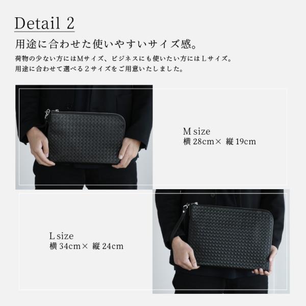 クラッチバッグ 本革 編み込みデザイン メンズ 送料無料 ブラック|mura|03