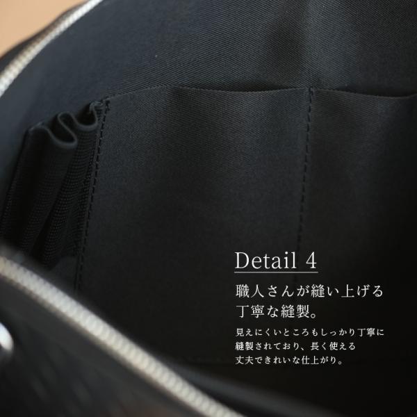 クラッチバッグ 本革 編み込みデザイン メンズ 送料無料 ブラック|mura|05
