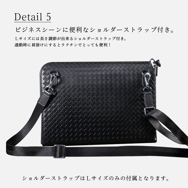 クラッチバッグ 本革 編み込みデザイン メンズ 送料無料 ブラック|mura|06