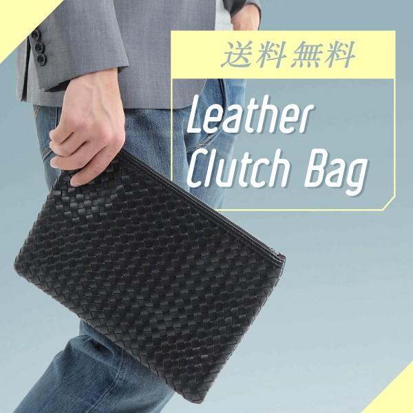 クラッチバッグ イントレチャート メンズ 編み込み セカンドバッグ|mura