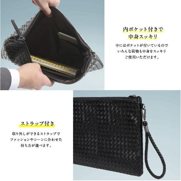 クラッチバッグ イントレチャート メンズ 編み込み セカンドバッグ|mura|05