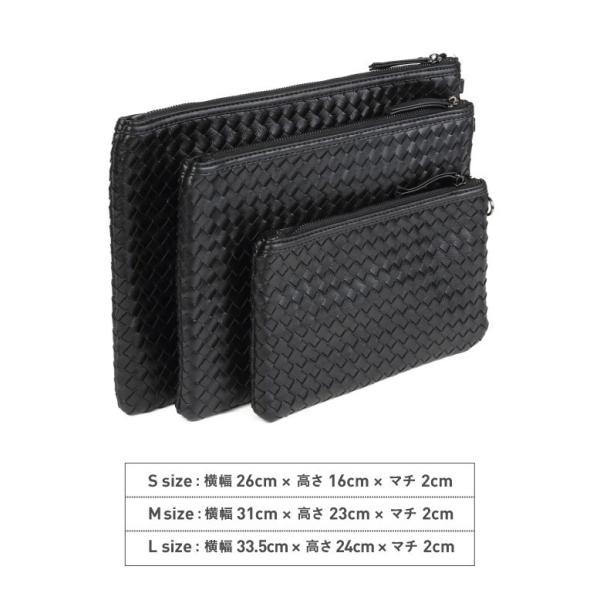 クラッチバッグ イントレチャート メンズ 編み込み セカンドバッグ|mura|06