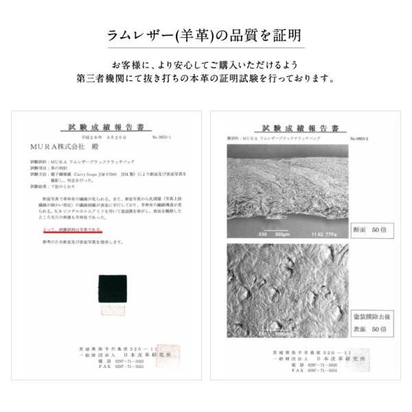 クラッチバッグ メンズ 小さめ 本革 レザー  ビジネス 結婚式 ブラック|mura|11