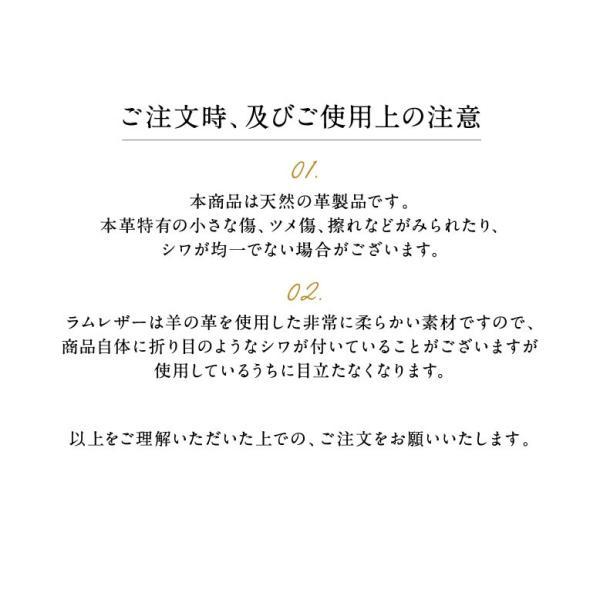 クラッチバッグ メンズ 小さめ 本革 レザー  ビジネス 結婚式 ブラック|mura|12