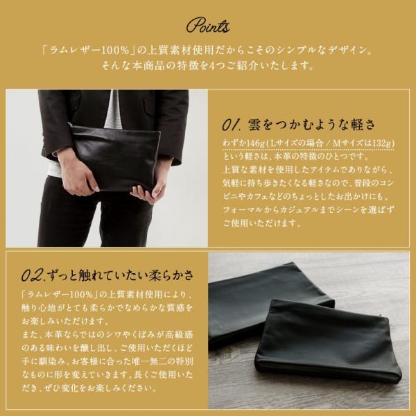 クラッチバッグ メンズ 小さめ 本革 レザー  ビジネス 結婚式 ブラック|mura|07