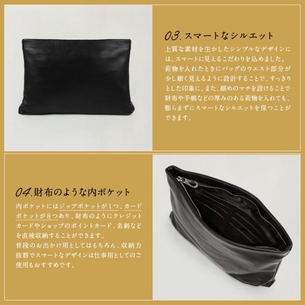 クラッチバッグ メンズ 小さめ 本革 レザー  ビジネス 結婚式 ブラック|mura|08