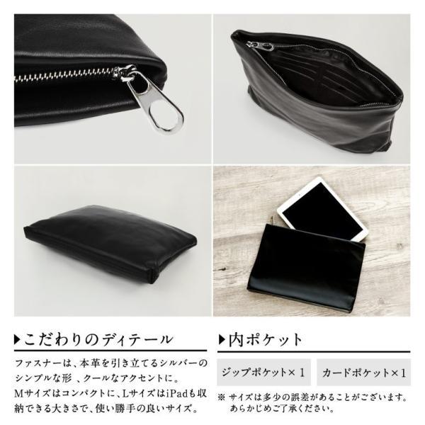クラッチバッグ メンズ 小さめ 本革 レザー  ビジネス 結婚式 ブラック|mura|10