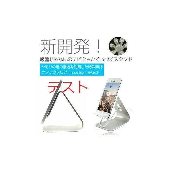 iPhone6s スタンド 卓上 卓上スタンド スマホスタンド タブレット iPhone SE 6 Plus Apple Watch スマホ 卓上アルミスタンド|mura