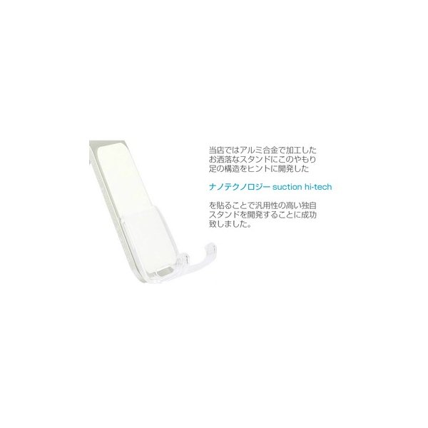 iPhone6s スタンド 卓上 卓上スタンド スマホスタンド タブレット iPhone SE 6 Plus Apple Watch スマホ 卓上アルミスタンド|mura|04