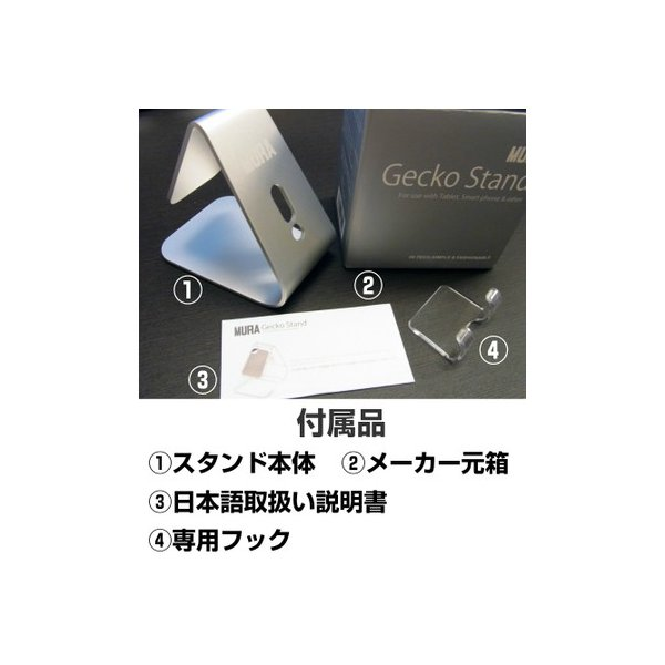 iPhone6s スタンド 卓上 卓上スタンド スマホスタンド タブレット iPhone SE 6 Plus Apple Watch スマホ 卓上アルミスタンド|mura|06