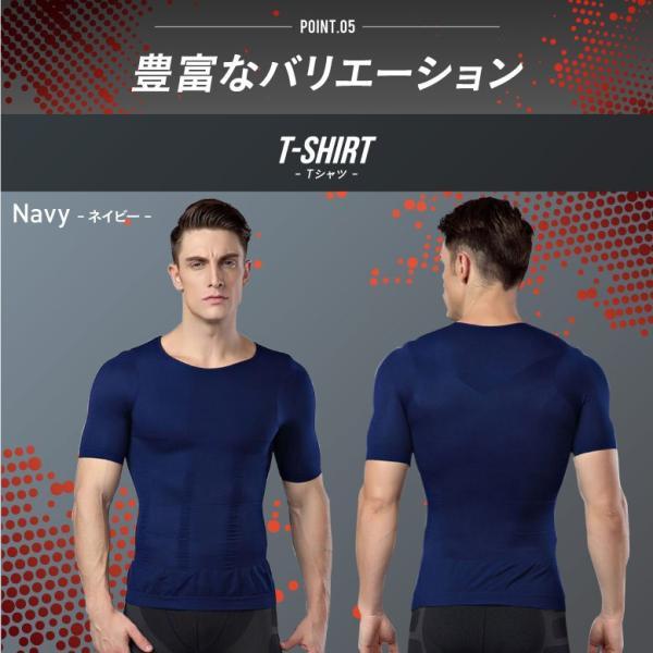 加圧シャツ メンズ 加圧インナー 半袖 タンクトップ 加圧下着  コンプレッションウェア 夏用 Tシャツ スパンデックス mura 13
