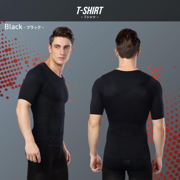 加圧シャツ メンズ 加圧インナー 半袖 タンクトップ 加圧下着  コンプレッションウェア 夏用 Tシャツ スパンデックス mura 14