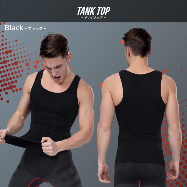 加圧シャツ メンズ 加圧インナー 半袖 タンクトップ 加圧下着  コンプレッションウェア 夏用 Tシャツ スパンデックス mura 17