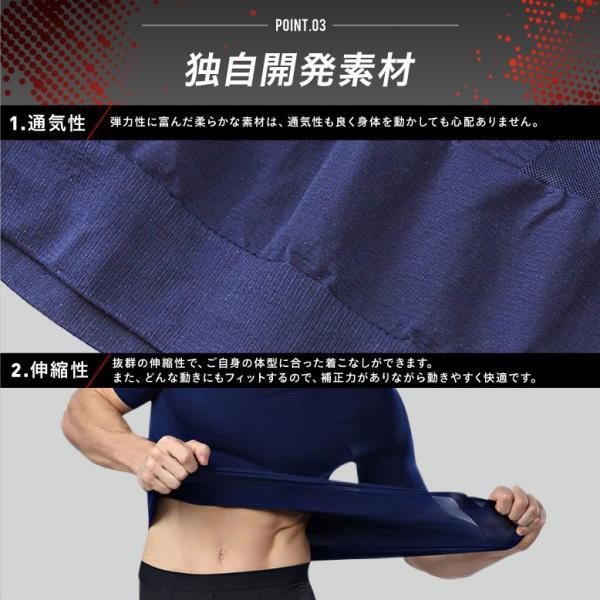 加圧シャツ メンズ 加圧インナー 半袖 タンクトップ 加圧下着  コンプレッションウェア 夏用 Tシャツ スパンデックス mura 09