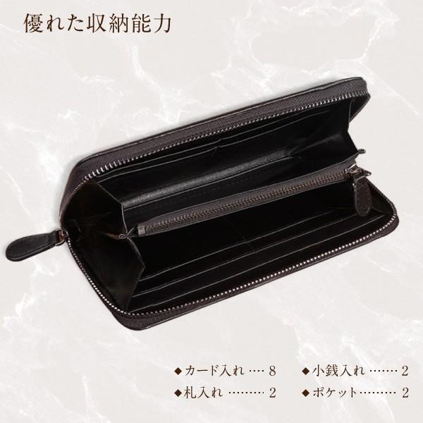 財布 長財布 メンズ レザー 本革 ラウンドファスナー 革 編み込み ロングウォレット|mura|03