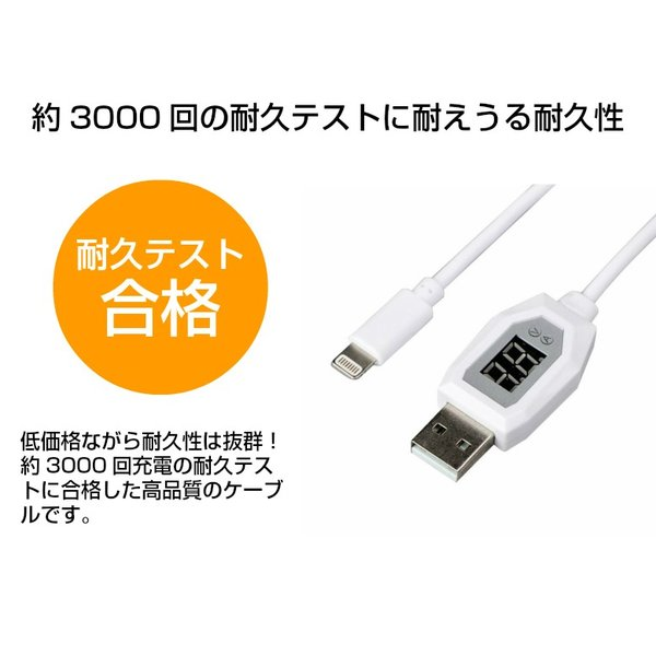急速充電 ケーブル スマホ iphone android 2.4A 対応 iPhone USB microusbケーブル PC|mura|04